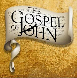 John 1:29-34 - Jesus is Baptized by John the Baptist