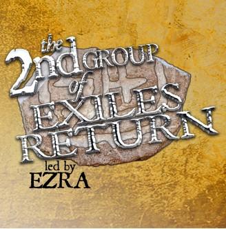 Ezra 7:16-28 - King Artaxerxes' Letter to Ezra
