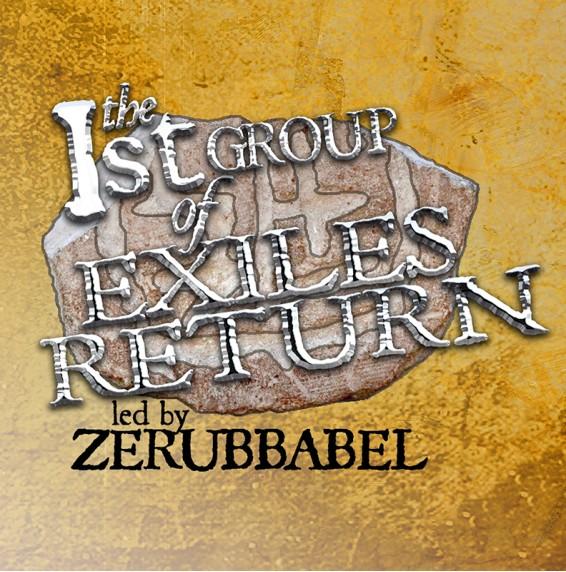 Ezra 1:1-11 - Cyrus Allows the Exiles to Return